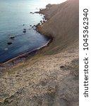hdrcomino island blue lagoon....   Shutterstock . vector #1045362340