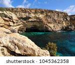 comino island blue lagoon....   Shutterstock . vector #1045362358