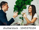 happy young couple taking... | Shutterstock . vector #1045370104