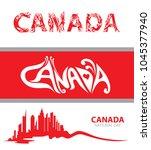 abstract canada artwork... | Shutterstock .eps vector #1045377940
