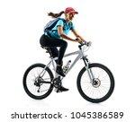cyclist in blue t shirt riding... | Shutterstock . vector #1045386589