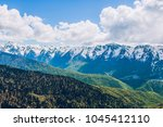sochi mountains and girl | Shutterstock . vector #1045412110