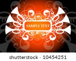 vector frame with trumpets - stock vector