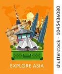 explore asia banner with lotus... | Shutterstock . vector #1045436080