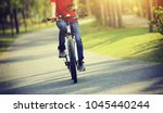 cyclist use cellphone while... | Shutterstock . vector #1045440244