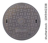 rusty manhole cap  grunge...   Shutterstock . vector #1045442338