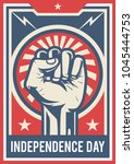 independence day poster  fist... | Shutterstock .eps vector #1045444753