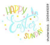 happy easter sunday colorful... | Shutterstock .eps vector #1045445059