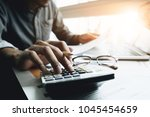close up of businessman or... | Shutterstock . vector #1045454659