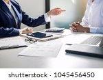 partner meetings and briefing ... | Shutterstock . vector #1045456450