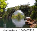 reed rafts on the river between ... | Shutterstock . vector #1045457413