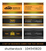 business card taxi   second set ... | Shutterstock .eps vector #104545820