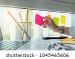 sticky note paper reminder...   Shutterstock . vector #1045465606