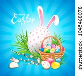 easter composition with big... | Shutterstock .eps vector #1045468078