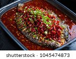 pepper grilled fish | Shutterstock . vector #1045474873