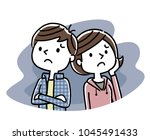 boys and girls  anxiety  worry | Shutterstock .eps vector #1045491433