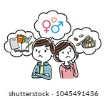 boys and girls  anxiety  worry  ... | Shutterstock .eps vector #1045491436