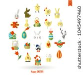 celebration easter icons.... | Shutterstock .eps vector #1045497460