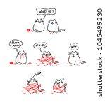 cartoon funny cats. characters... | Shutterstock .eps vector #1045499230