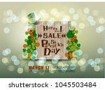 abstrackt of st.patrick's day... | Shutterstock .eps vector #1045503484