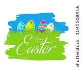happy easter background... | Shutterstock .eps vector #1045508416