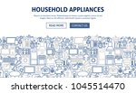 household appliances banner... | Shutterstock .eps vector #1045514470