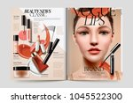 cosmetic magazine ads ... | Shutterstock .eps vector #1045522300