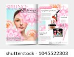 cosmetic magazine ads ... | Shutterstock .eps vector #1045522303