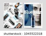 cosmetic magazine ads  skin... | Shutterstock .eps vector #1045522318