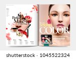 cosmetic magazine ads ...   Shutterstock .eps vector #1045522324