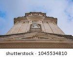 fatima is located in the centro ... | Shutterstock . vector #1045534810