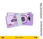 500 thai baht banknote. thai...   Shutterstock .eps vector #1045535758