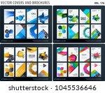 set of design brochure ... | Shutterstock .eps vector #1045536646