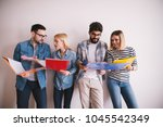 group of young stylish people... | Shutterstock . vector #1045542349