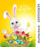composition with funny easter... | Shutterstock .eps vector #1045543654