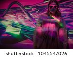 abstract colourful image is... | Shutterstock . vector #1045547026