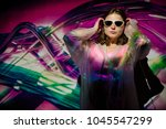 abstract colourful image is... | Shutterstock . vector #1045547299