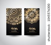 set of modern business card... | Shutterstock . vector #1045576300
