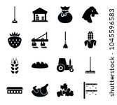agriculture icons. set of 16... | Shutterstock .eps vector #1045596583