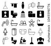 toilet icons. set of 25... | Shutterstock .eps vector #1045598776