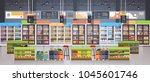 supermarket aisle with shelves  ... | Shutterstock .eps vector #1045601746