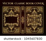 vector classical book cover.... | Shutterstock .eps vector #1045607830