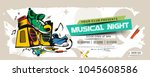 music party banner  flyer ... | Shutterstock .eps vector #1045608586