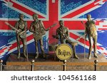 ������, ������: Monument to The Beatles