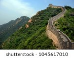great wall of china | Shutterstock . vector #1045617010