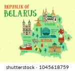 illustrated map of belarus with ... | Shutterstock .eps vector #1045618759