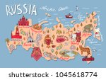 illustrated map of russia with... | Shutterstock .eps vector #1045618774