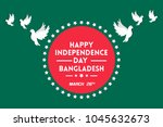 happy independence day... | Shutterstock .eps vector #1045632673