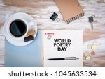 world poetry day  21 march.... | Shutterstock . vector #1045633534