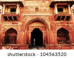 fatehpur sikri  india  built by ... | Shutterstock . vector #104563520